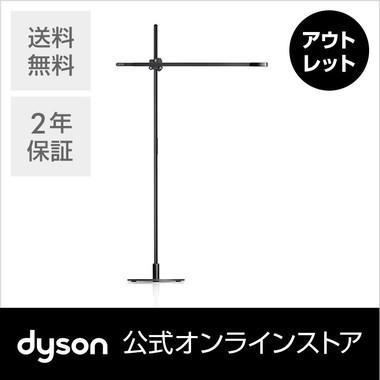 ダイソン Dyson CSYS Floor LED照明器具 床置型 ライト CSYS FLOOR BK BK ブラック/ブラック