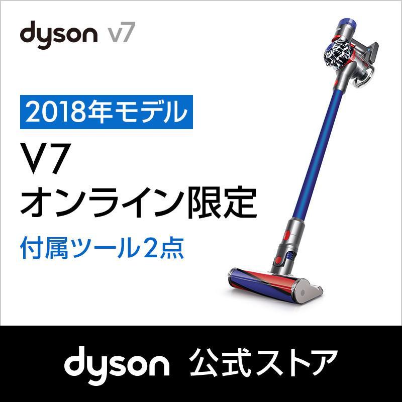 39%OFF【期間限定】4/2(木)9:59amまで!ダイソン Dyson V7 サイクロン式 コードレス掃除機 dyson SV11FFOLB 2018年モデル|Dyson公式 PayPayモール店