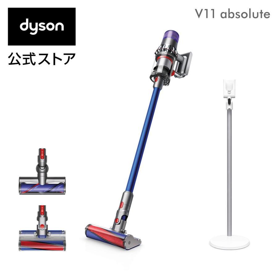ダイソン v11