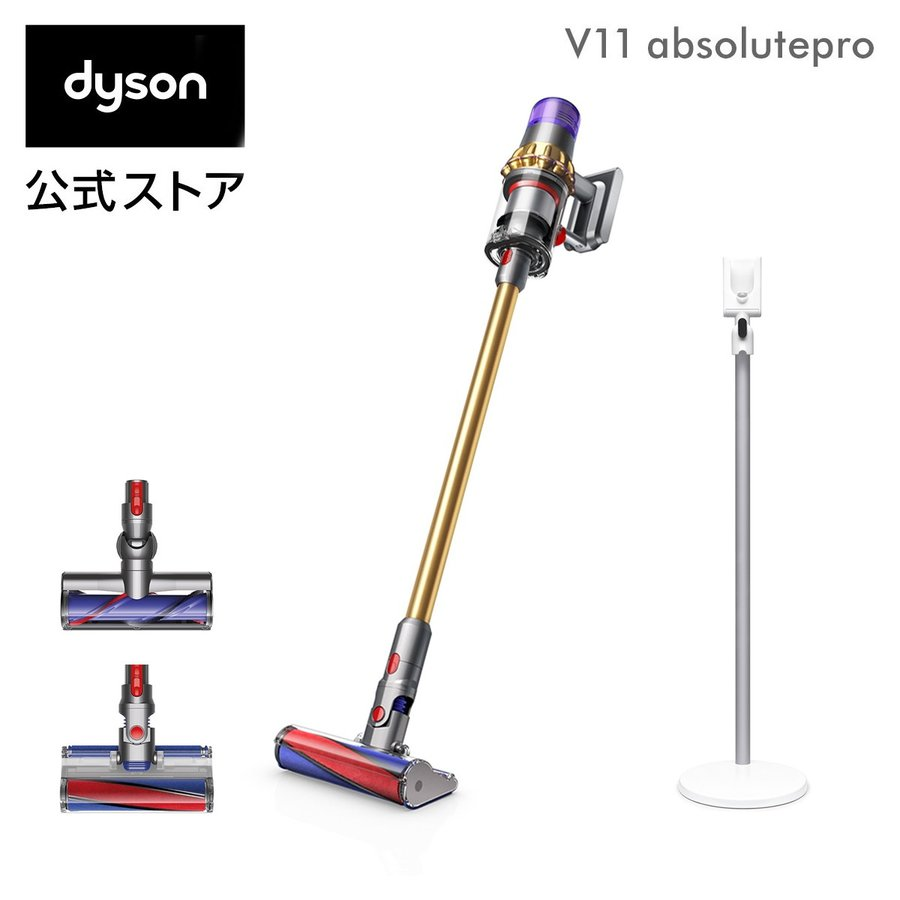 ダイソン v11 重さ