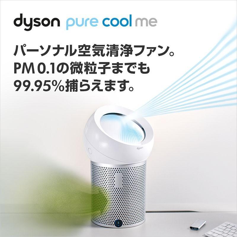 ダイソン 扇風機 使い方
