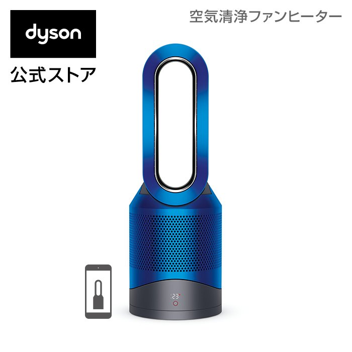 dyson pure hot cool link hp03 ib. Black Bedroom Furniture Sets. Home Design Ideas