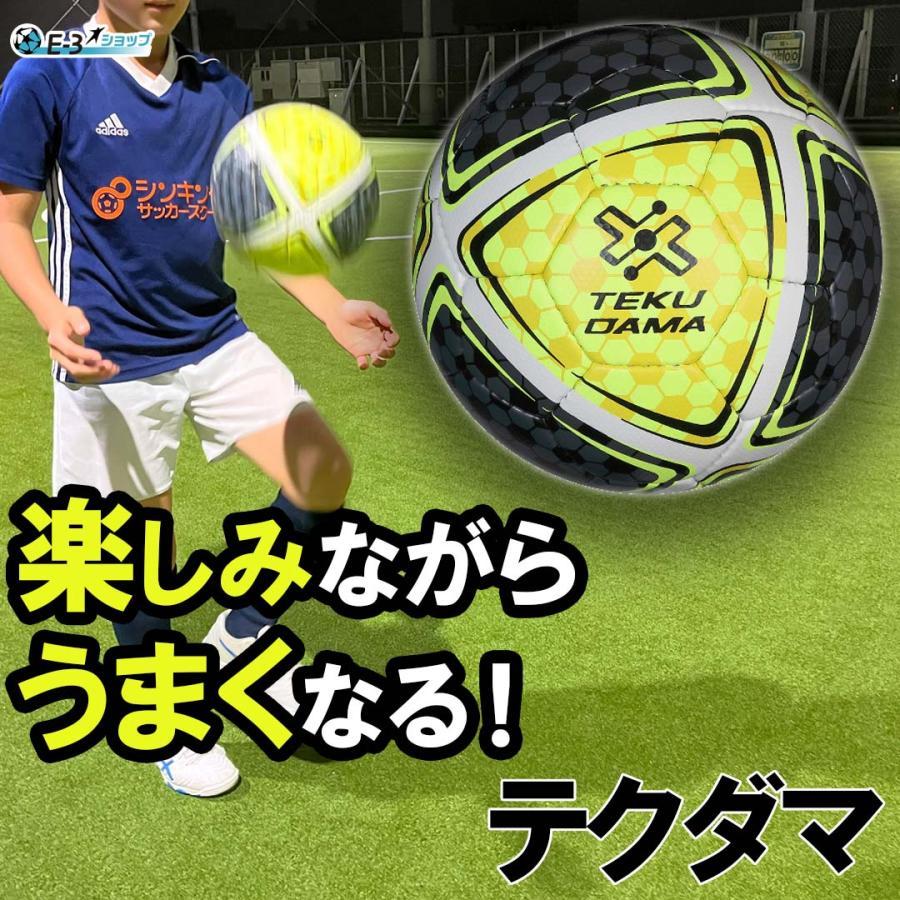 2020春夏新作 サッカーボール テクニック上達専用サッカーボール SALENEW大人気 テクダマ TEKUDAMA 重量4号球 2号球サイズ