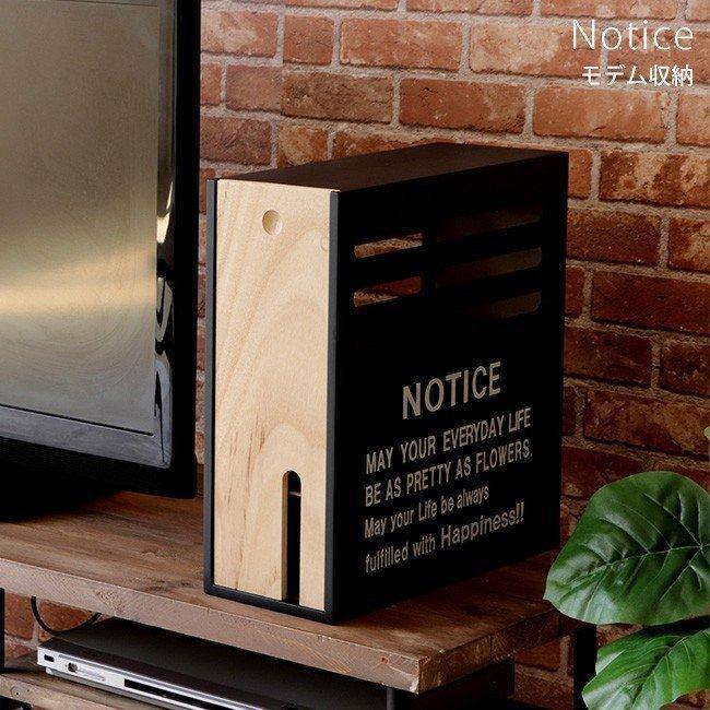 ケーブルボックス 木製 ルーター 収納 収納ボックス モデム コー ドケース 卓上 おしゃれ 北欧 レ トロ 配線 新生活 ケース ボック ス ノーティス ヤマソロ e-alamode-ys