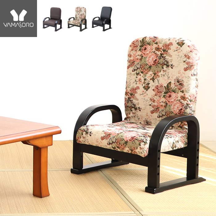 高座椅子 ランキングTOP10 安楽椅子 チェア 新作 大人気 いす リラックスチェア リクライニングチェア 座敷椅子 プレゼント 早苗 ギフト ヤマソロ テレビ座椅子 新生活 和室