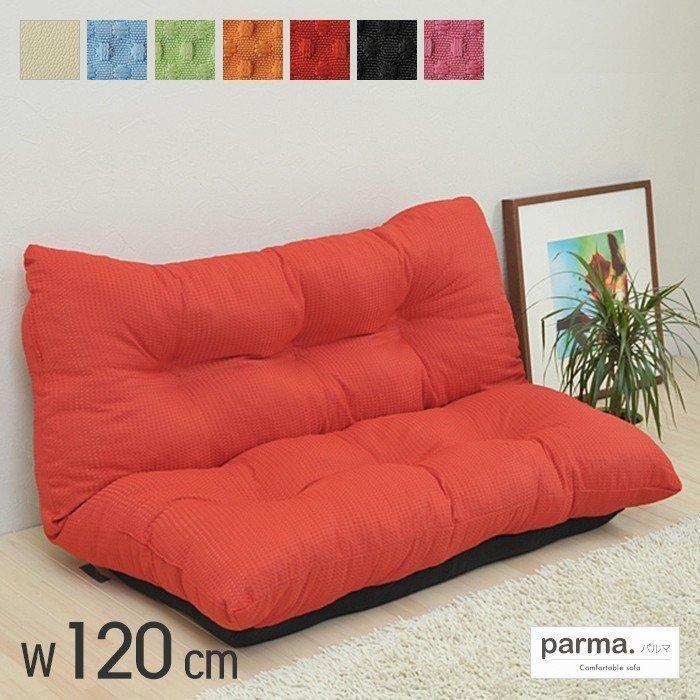 ソファー ソファー 120cm ソファ ローソファ 椅子 チェア 新生活 ゆったりソファ 120幅