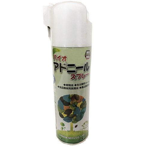 食品機械用潤滑油 贈与 バイオアドニールスプレー 絶品 480mL