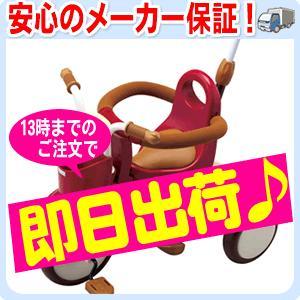 【13時まで即日出荷♪】 ★ポイント10倍★ 【送料無料!】 iimo イーモトライシクル #01 TRICYCLE #01(エタニティーレッド) M&M 三輪車イーモ