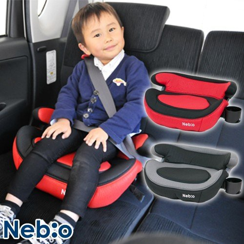 HOLD セール Pit ホールドピット Nebio ネビオ ジュニアシート チャイルドシート 送料無料 ブースターシート ギフト