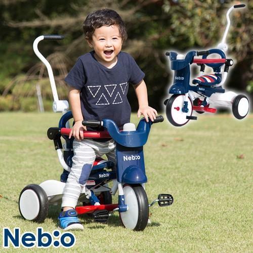 e-cle イークル オリジナル 三輪車 Nebio ネビオ 送料無料 授与 折りたたみ式三輪車 Mamp;M のりもの エムアンドエム