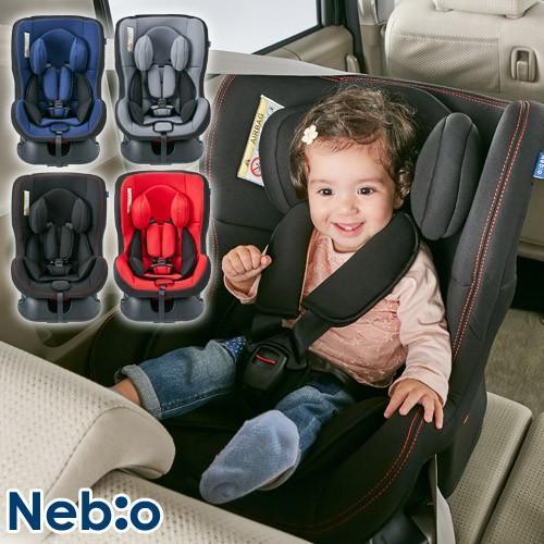 チャイルドシート 0歳〜 新生児 0歳 初回限定 前向き 後向き 新生児から Nebio 安全基準 ネビオ 5点式 取付簡単 ネムピットF 出色