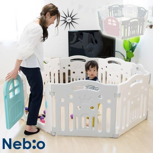 授与 樹脂サークル サークレット Circlet ベビーサークル ベビー サークル 8枚 赤ちゃん プレイペン ベビーフェンス Nebio ネビオ 送料無料 セット 商品追加値下げ在庫復活 パネル