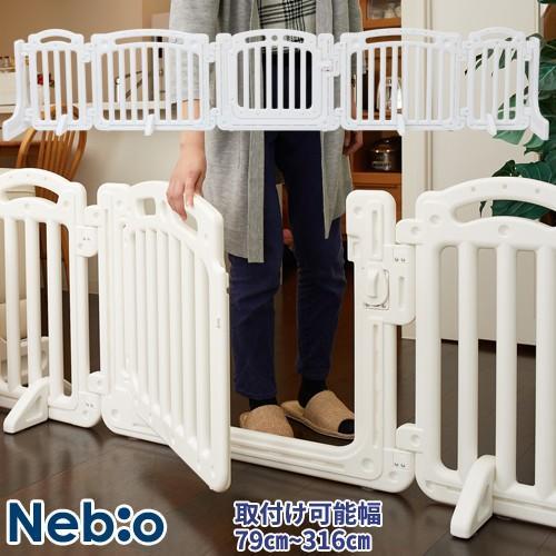 ベビーゲート 置くだけ 自立式 マート ドア付き パーテーション パーティション ワイド ソノバ 送料無料 XL 拡張ベビーゲート ネビオ Nebio de ゲートF
