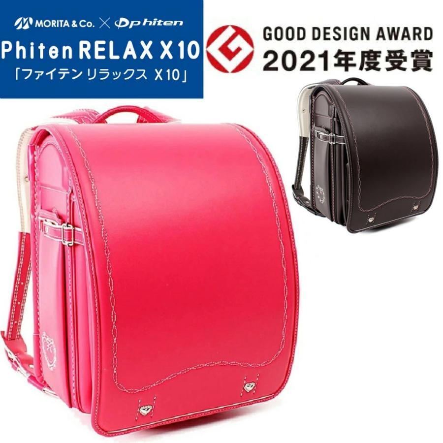 ファイテン ランドセル 女の子 2022 phig 日本製 6年保証 Phiten RELAX ファイテン リラックス サイドポケット A4 軽い ワンタッチロック モリちゃんランちゃん|e-bag-morita