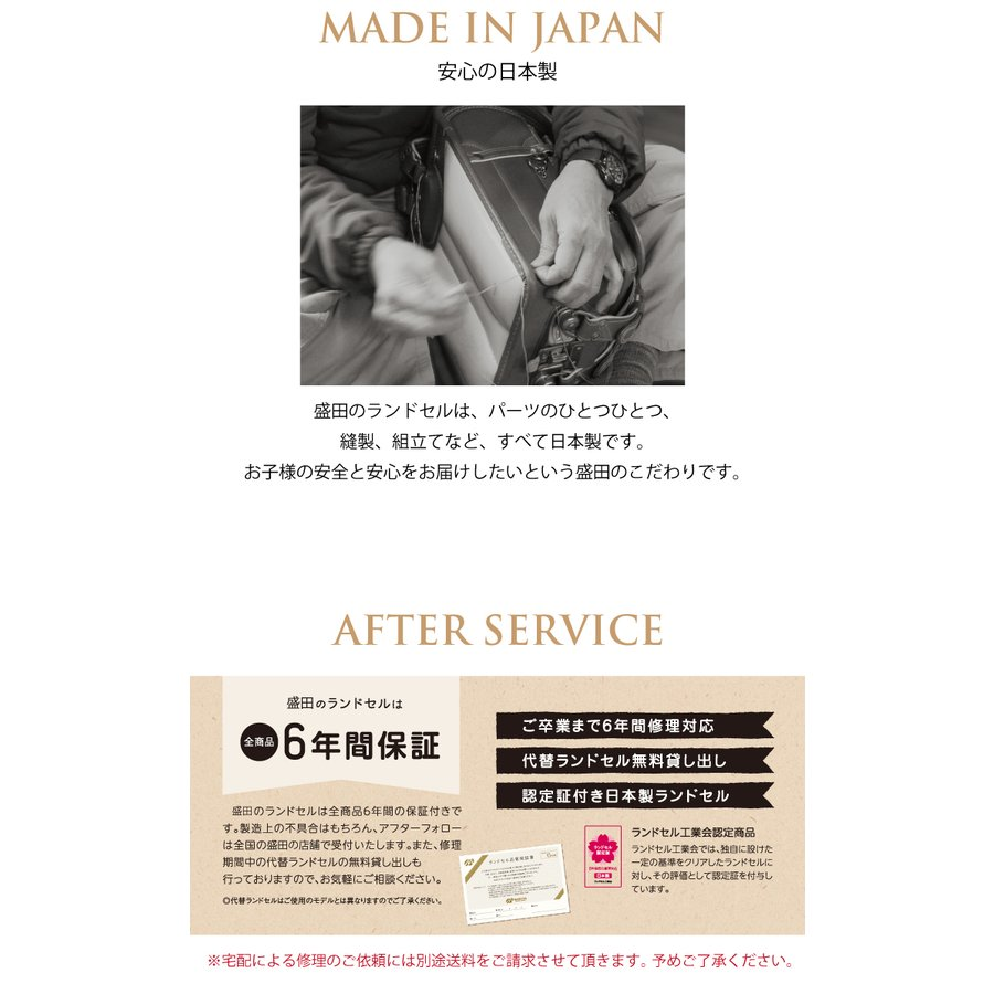 ファイテン ランドセル 女の子 2022 phig 日本製 6年保証 Phiten RELAX ファイテン リラックス サイドポケット A4 軽い ワンタッチロック モリちゃんランちゃん|e-bag-morita|14