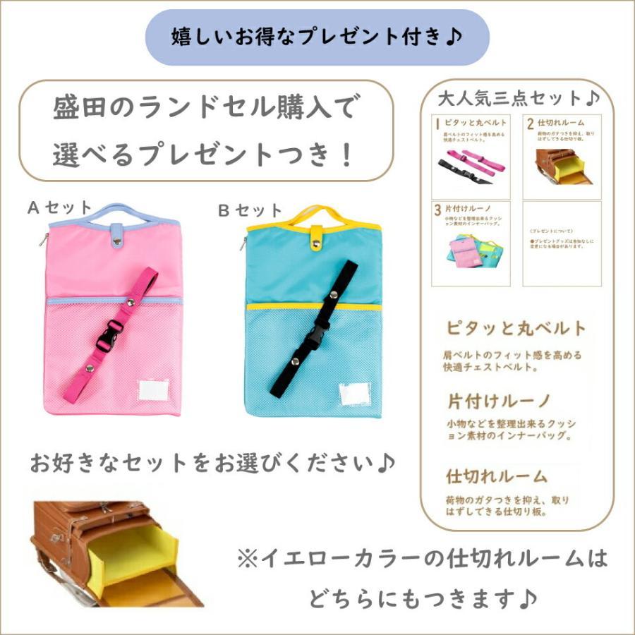 ファイテン ランドセル 女の子 2022 phig 日本製 6年保証 Phiten RELAX ファイテン リラックス サイドポケット A4 軽い ワンタッチロック モリちゃんランちゃん|e-bag-morita|15