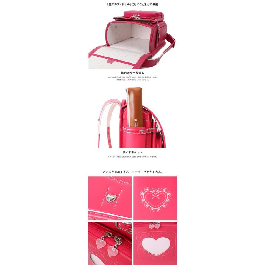 ファイテン ランドセル 女の子 2022 phig 日本製 6年保証 Phiten RELAX ファイテン リラックス サイドポケット A4 軽い ワンタッチロック モリちゃんランちゃん|e-bag-morita|04