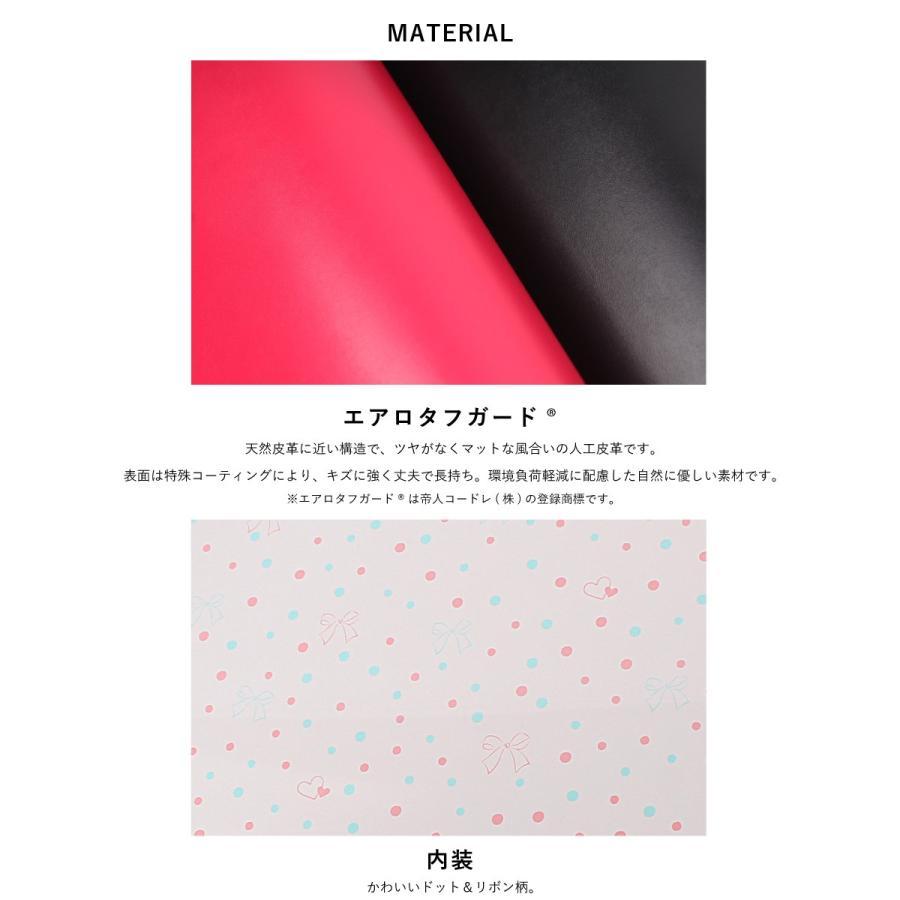ファイテン ランドセル 女の子 2022 phig 日本製 6年保証 Phiten RELAX ファイテン リラックス サイドポケット A4 軽い ワンタッチロック モリちゃんランちゃん|e-bag-morita|05