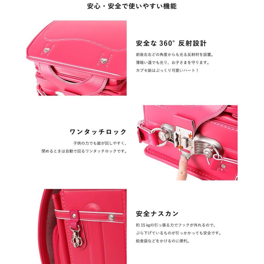 ファイテン ランドセル 女の子 2022 phig 日本製 6年保証 Phiten RELAX ファイテン リラックス サイドポケット A4 軽い ワンタッチロック モリちゃんランちゃん|e-bag-morita|06