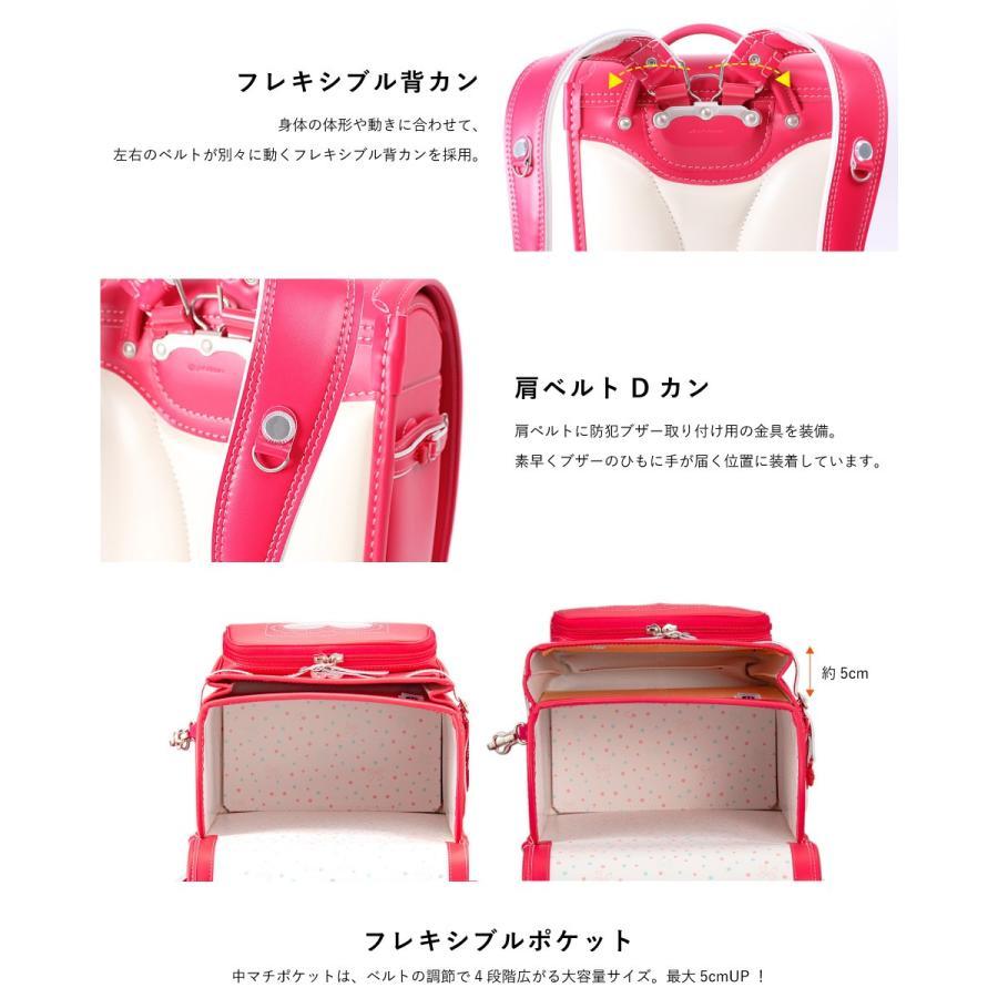 ファイテン ランドセル 女の子 2022 phig 日本製 6年保証 Phiten RELAX ファイテン リラックス サイドポケット A4 軽い ワンタッチロック モリちゃんランちゃん|e-bag-morita|07
