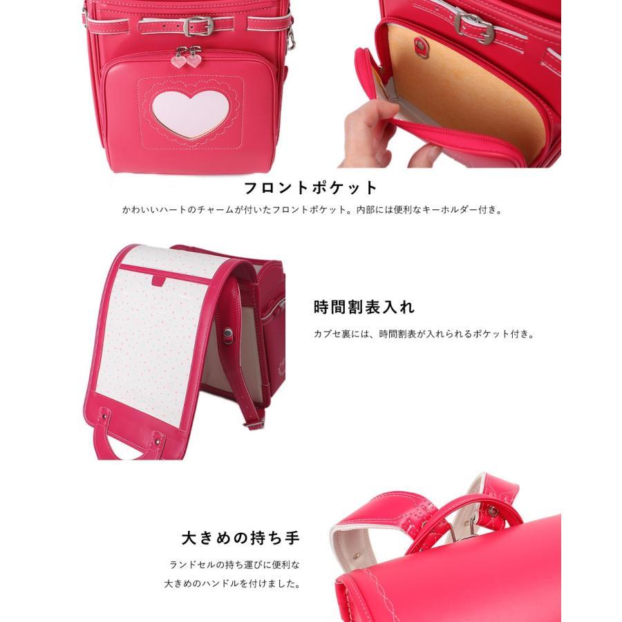 ファイテン ランドセル 女の子 2022 phig 日本製 6年保証 Phiten RELAX ファイテン リラックス サイドポケット A4 軽い ワンタッチロック モリちゃんランちゃん|e-bag-morita|08