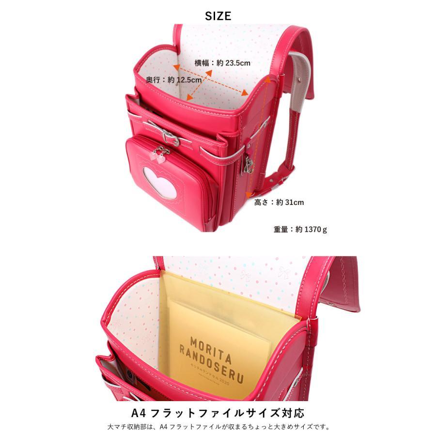 ファイテン ランドセル 女の子 2022 phig 日本製 6年保証 Phiten RELAX ファイテン リラックス サイドポケット A4 軽い ワンタッチロック モリちゃんランちゃん|e-bag-morita|10
