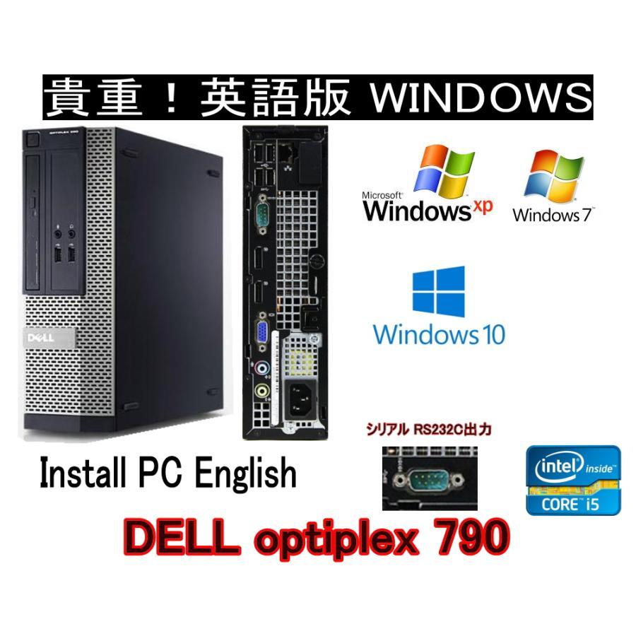中古パソコン 90日保障 英語版パソコン DELL 790 シルアル RS232C ディスクトップ 中古 WINDWOS 入荷予定 選べるOS 7 XP 10 いつでも送料無料
