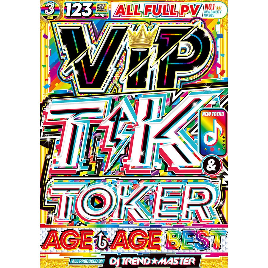 50% OFF 洋楽 DVD 超豪華 デポー 3枚組 通販 TikTok バズ曲 アゲアゲ ベスト VIP Trend DJ Toker Best amp; - BTS 3DVD Tik Master Age