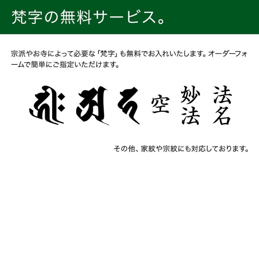 位牌(日本製)・上京中台 面粉 5寸 (文字代込)(送料無料)(品質保証) e-butsudanya 13