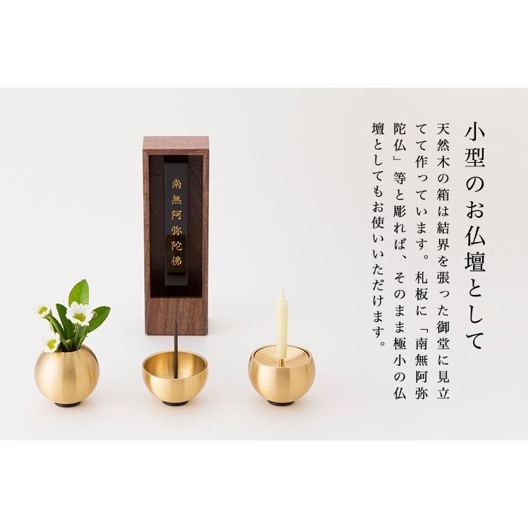 位牌(日本製)・くくり(ウォルナット) 日本製(送料無料)(文字代込)(品質保証)|e-butsudanya|15