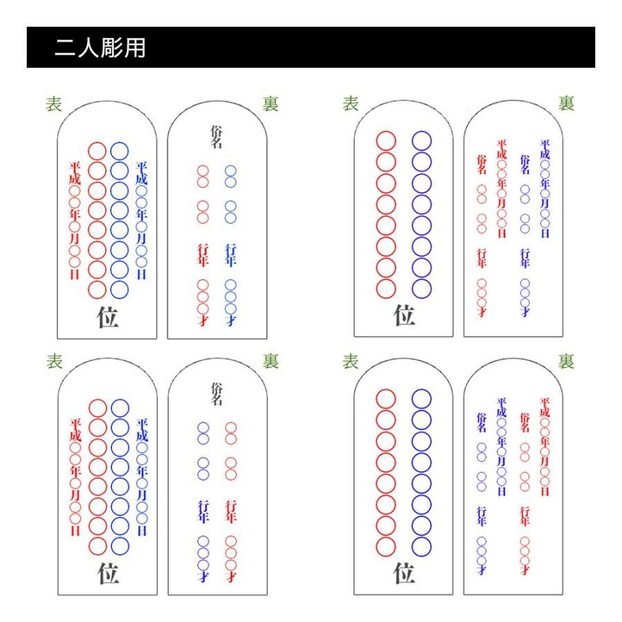 位牌(日本製)・モダンコレクト 4寸(文字代込)(送料無料)(品質保証)|e-butsudanya|16