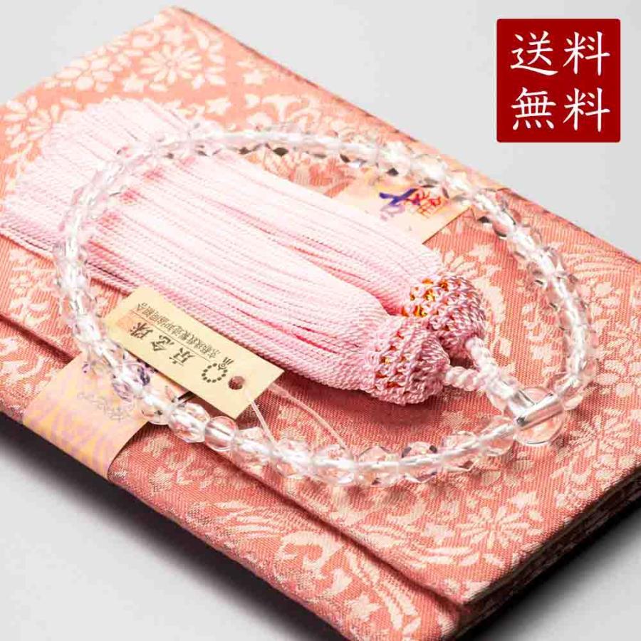 数珠 女性用 クリスタル切子 京念珠・念珠袋セット ピンク|e-butsudanya