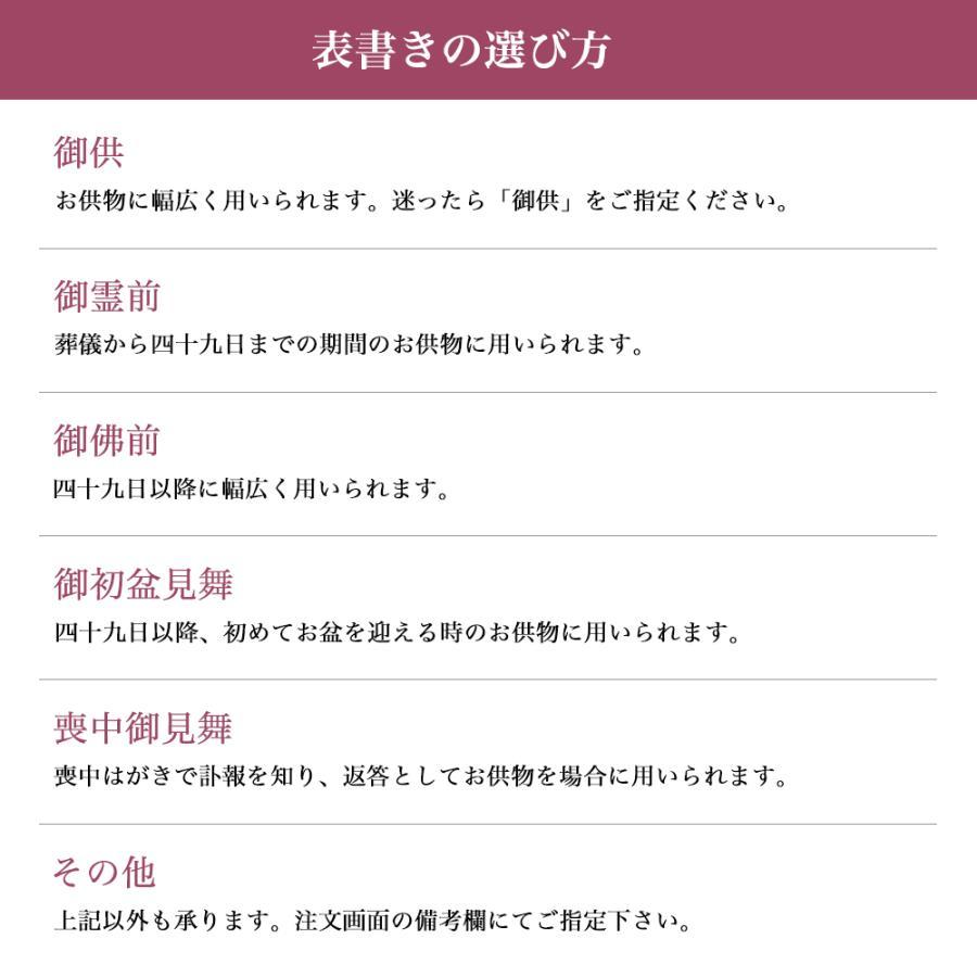 【送料無料】進物線香 特撰淡墨の桜 塗箱 10把入【包装無料】【のし無料】|e-butsudanya|06