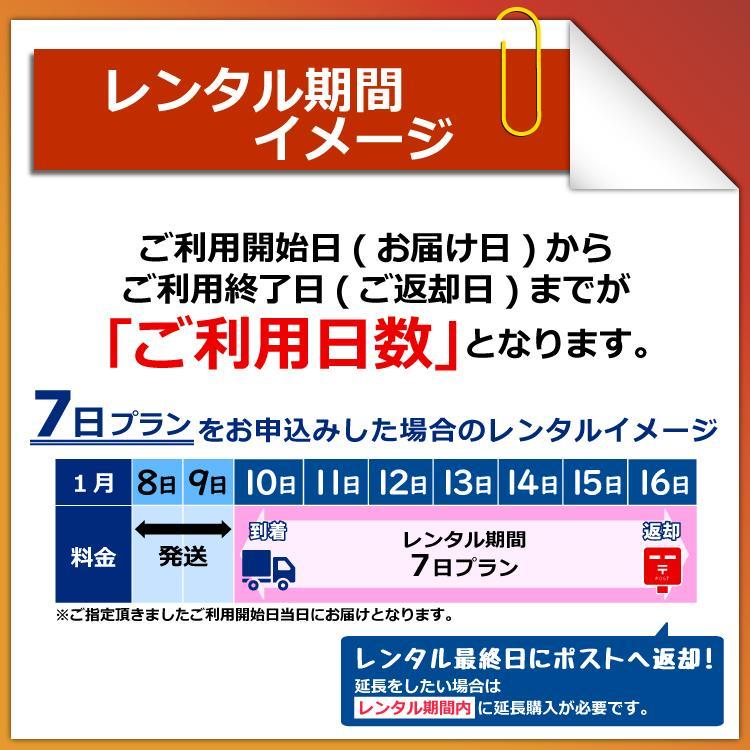 wifi レンタル 国内 1日1GB 60日 ポケットwifi wi-fi レンタル wifi ソフトバンク 一時帰国 Softbank 2ヶ月 ワイファイ 往復送料無料|e-ca-web|11