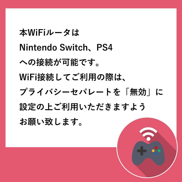 <SALE> wifi レンタル 国内 30日 無制限 ポケットwifi wi-fi レンタル wifi モバイルwifi ソフトバンク ワイファイ 一時帰国 在宅 テレワーク 往復送料無料|e-ca-web|04