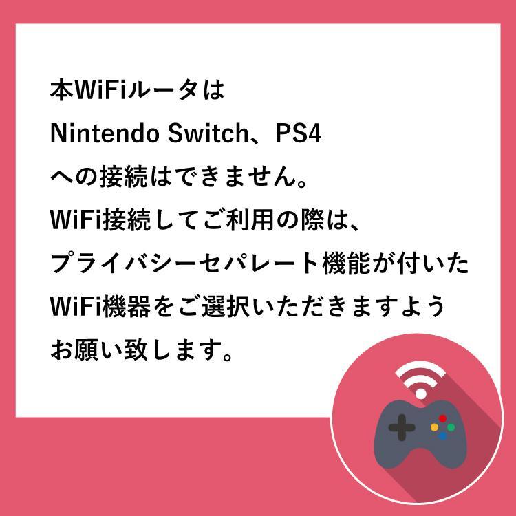 wifi レンタル 無制限 30日 wifi ルーター ポケットwifi モバイルwi-fi ソフトバンク 国内 一時帰国 在宅 テレワーク 往復送料無料|e-ca-web|17
