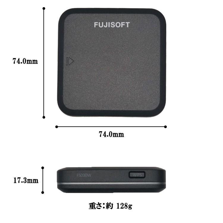 wifi レンタル 国内 60日 6GB au ポケットwifi レンタル wifiルーター モバイル wifi レンタルwifi wi-fi 高速通信 ワイファイ 往復送料無料|e-ca-web|15
