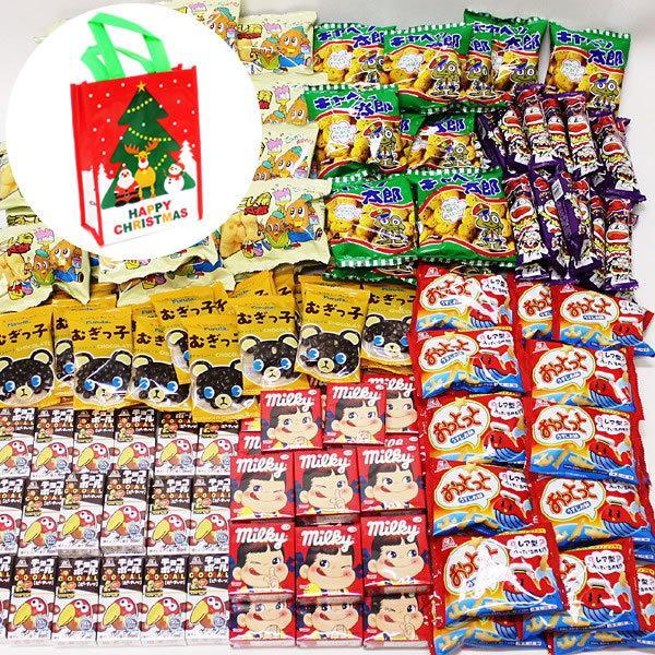 お子様用クリスマスお菓子色々300個セット、XMASギフトフレンドバック100枚付