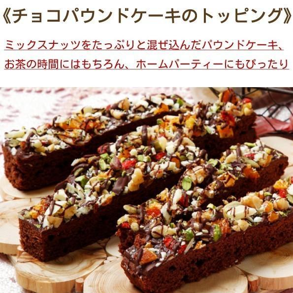 ミックスナッツ 6種  900g 有塩 素焼き ナッツ 効果 アーモンド クルミ ピーナッツ 落花生 かぼちゃの種 ダイエット 業務用  安い 1kg 近い|e-collect|14