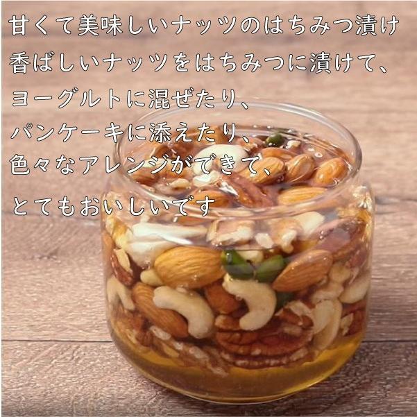ミックスナッツ 6種  900g 有塩 素焼き ナッツ 効果 アーモンド クルミ ピーナッツ 落花生 かぼちゃの種 ダイエット 業務用  安い 1kg 近い|e-collect|06