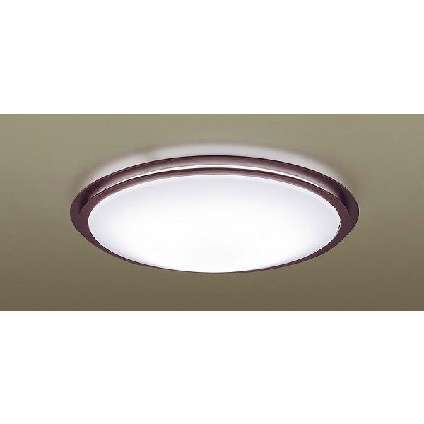 パナソニック シーリングライト LED(昼光色〜電球色) 〜6畳 LGBZ0562