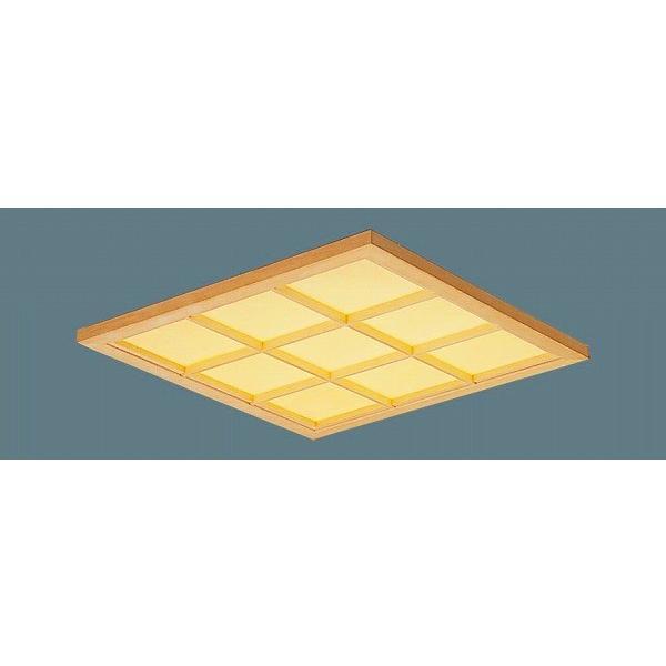 パナソニック 埋込スクエアベースライト LED(温白色) XL574WAFCLA9 (XL574WAFC LA9) (XL574WAFJLA9 後継品)