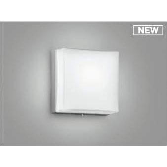 AU50615 コイズミ 屋外用ブラケット LED(昼白色)