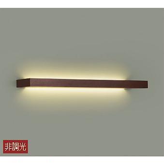 DBK-40005Y ダイコー ブラケット LED(電球色) LED(電球色)