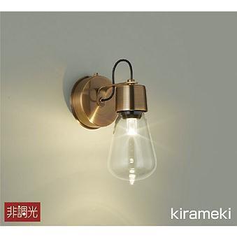 DBK-40307Y ダイコー ブラケット LED(電球色) LED(電球色)
