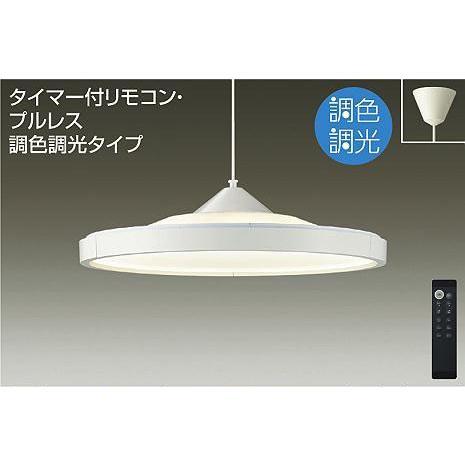 DPN-40983 ダイコー ペンダント 白 LED 調光 調光 調光 調色 8〜10畳 714