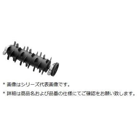 6077047 リョービ 芝刈機用 根切り刃280mm用 (No.6077047)