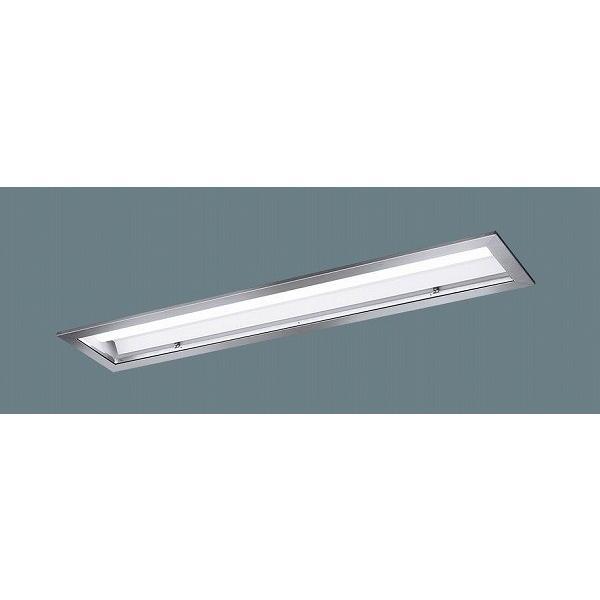 XLX451JHNPLE9 パナソニック 埋込型ベースライト 40形 クリーンルーム用 ステンレス枠 LED(昼白色) (XLX451JHNTLE9 後継品)