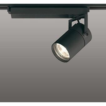 XS511106HBC オーデリック レール用スポットライト LED(電球色)