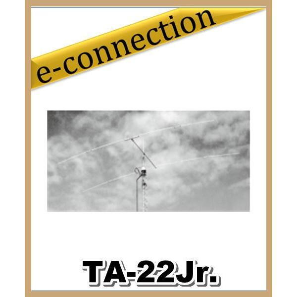 (特別送料込)代引不可 TA-22Jr. ナガラ電子工業  7·21MHz